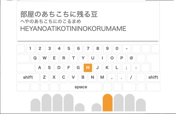 タイピングが速くなる!オススメの練習ツール4選:e-typing(イータイピング)