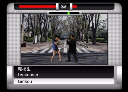 タイピングが速くなる!オススメの練習ツール4選:Ozawa-Ken