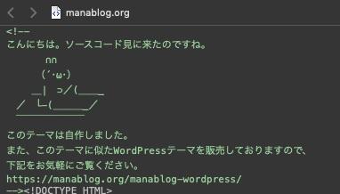 プログラミングで作りたいものがない問題は、本当に問題です|プログラミングは「勉強」ではない:マナブログの例