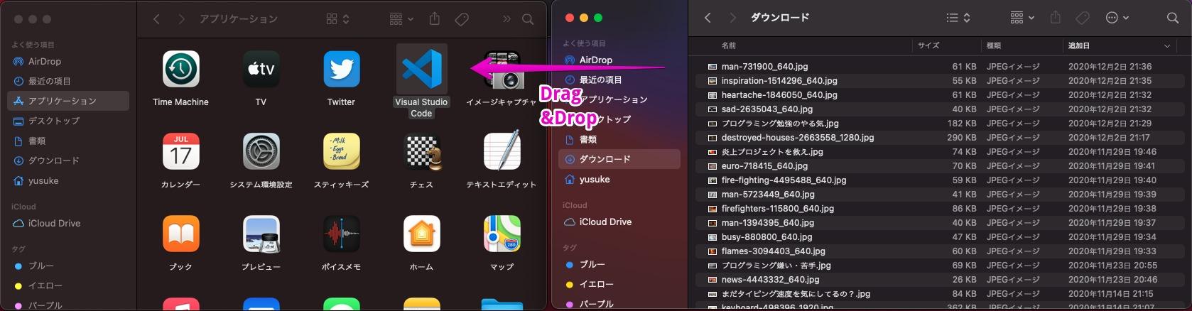 アプリケーションフォルダへドラッグ&ドロップ