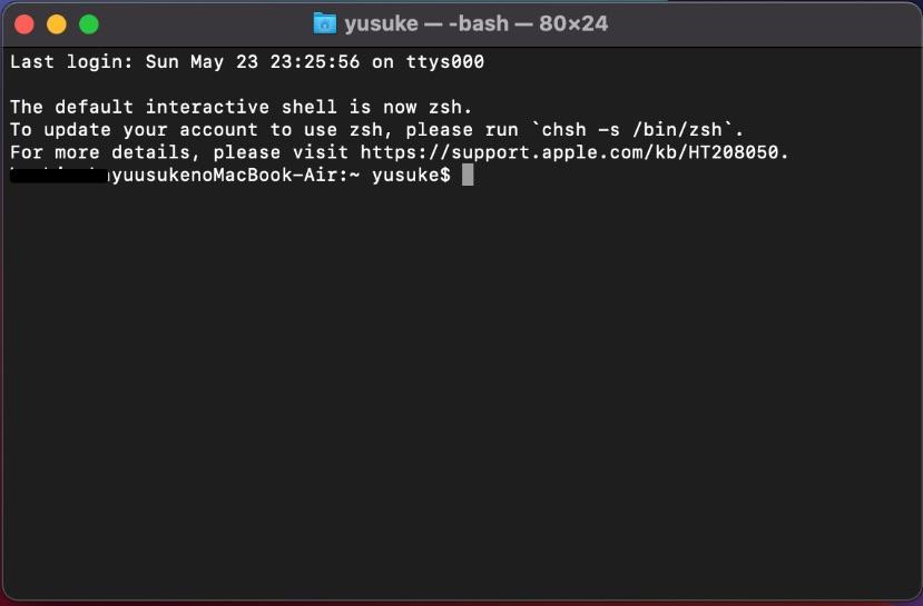 Macのデフォルトシェルをzshからbashに変更する手順3:ターミナルを再起動
