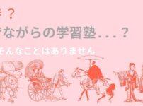 侍エンジニアエキスパートコースを受講したリアルな感想【体験談】