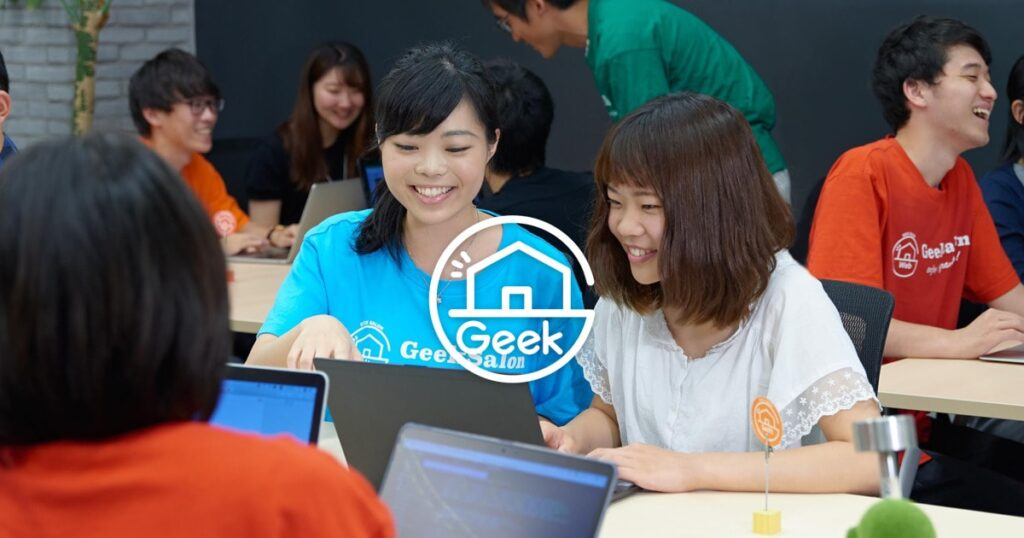 GeekSalon(ギークサロン)